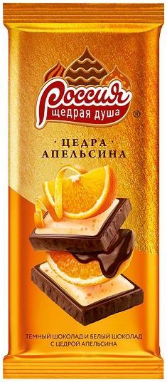 Шоколад РОССИЯ Щедрая душа Темный и белый с цедрой апельсина 85г