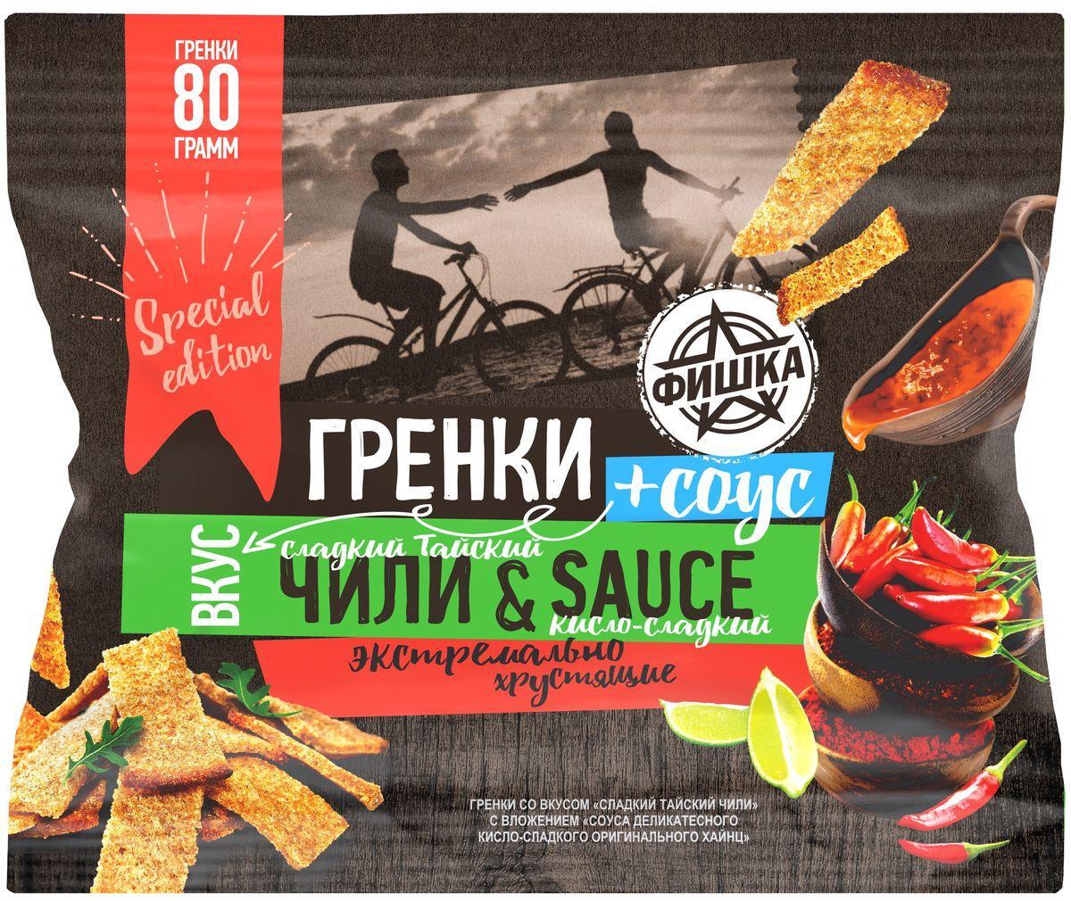 Гренки Фишка Со вкусом сладкий тайский чили с кисло-сладким соусом