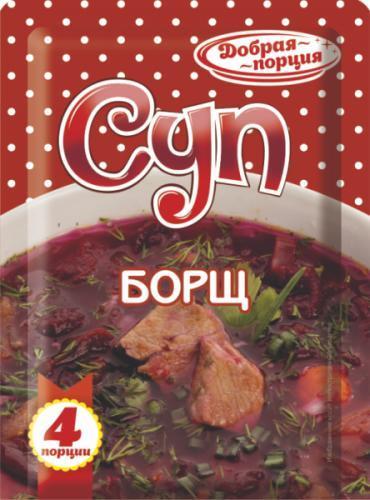 Суп Добрая порция Борщ