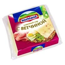 Сыр Hochland плавленый с ветчиной ломтиками