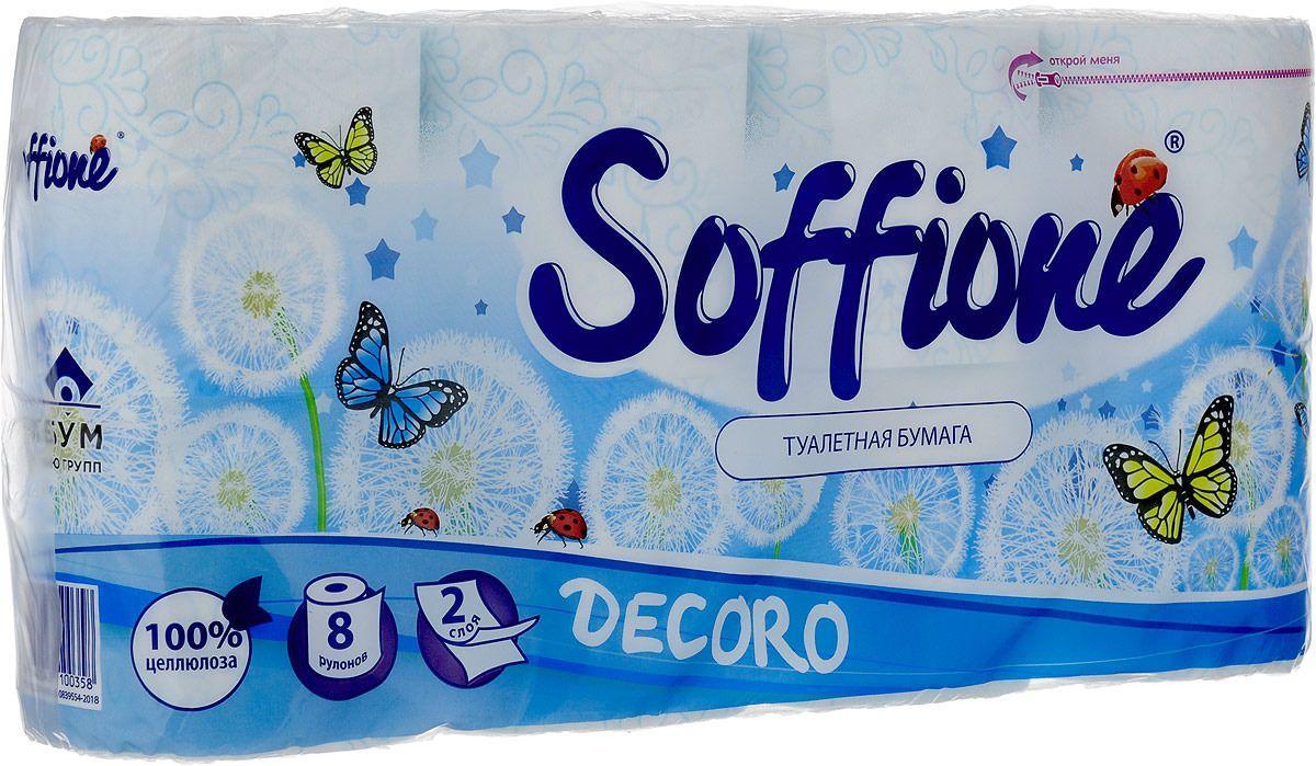 Туалетная бумага Soffione Decoro Blue 2 слоя 8шт.