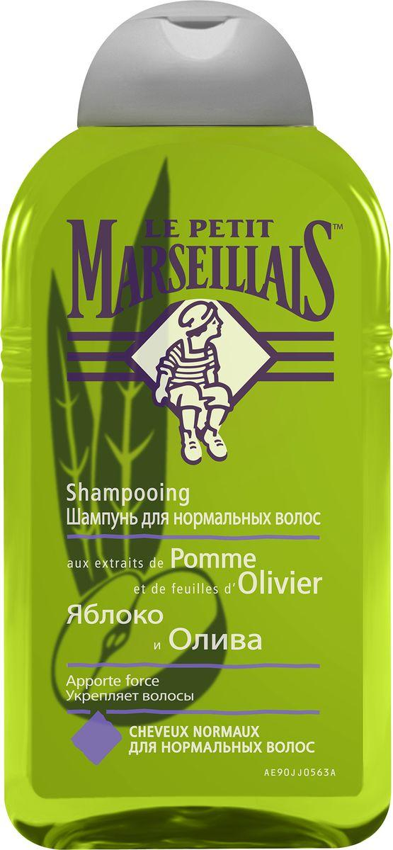 Шампунь Le Petit Marseillais Яблоко и олива для нормальных волос