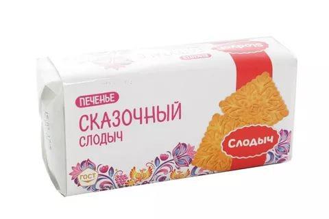Печенье Слодыч Сказочный
