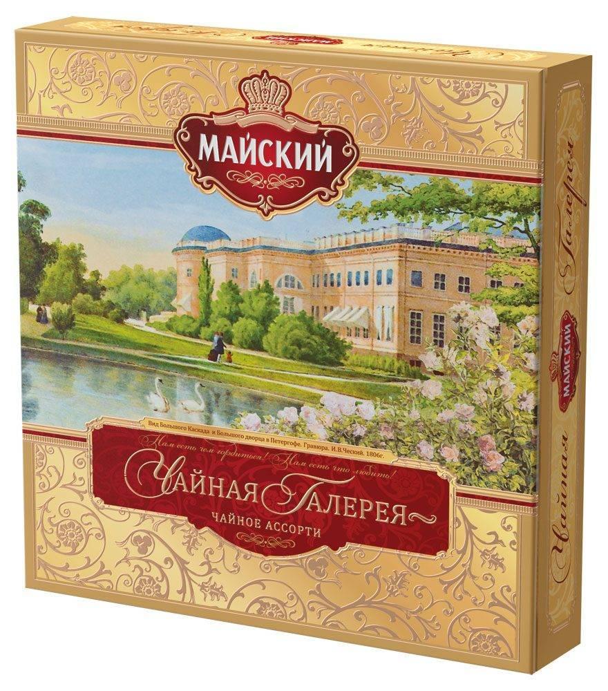 Чай Майский Чайная Галерея Ассорти 20 пак