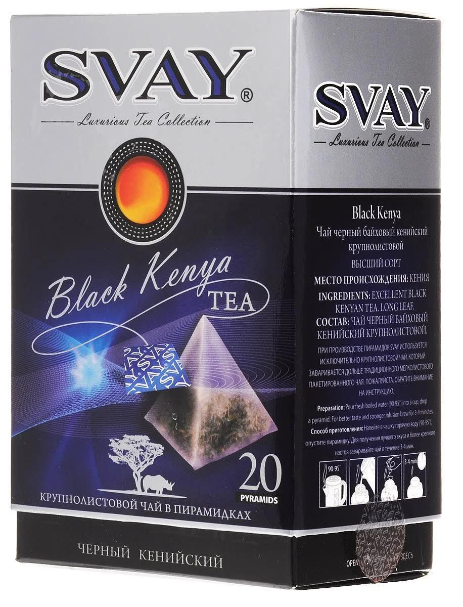 Чай черный Svay Black Kenya 20 пакетов