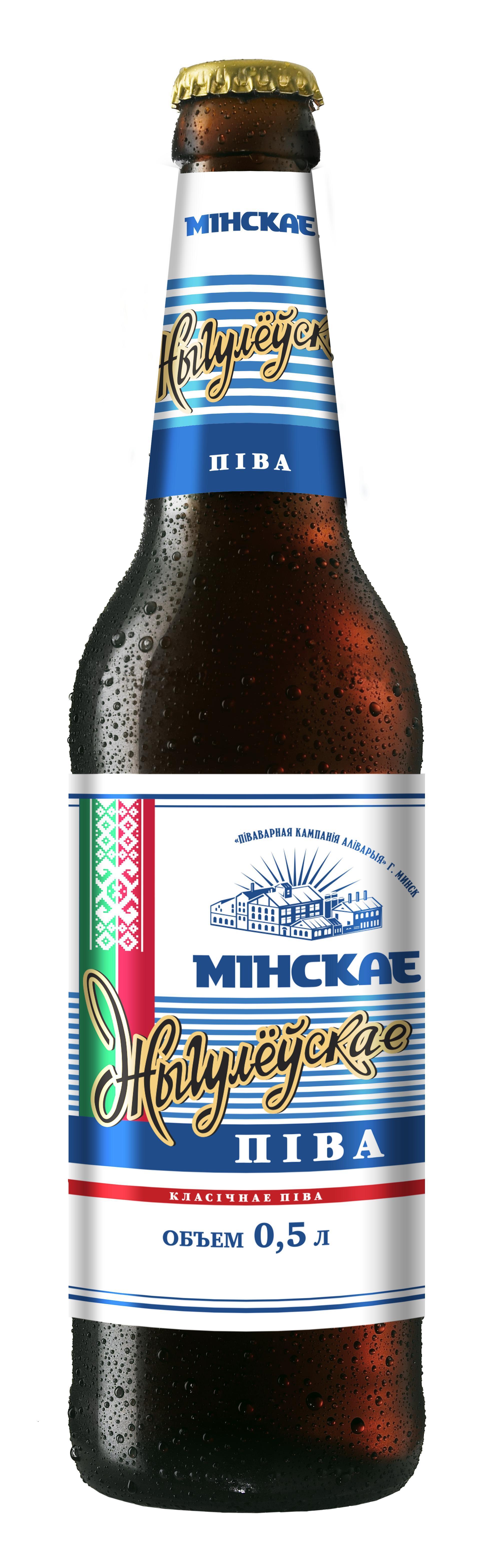 Пиво Жигулёвское Аливария Минское  светлое 4,6%