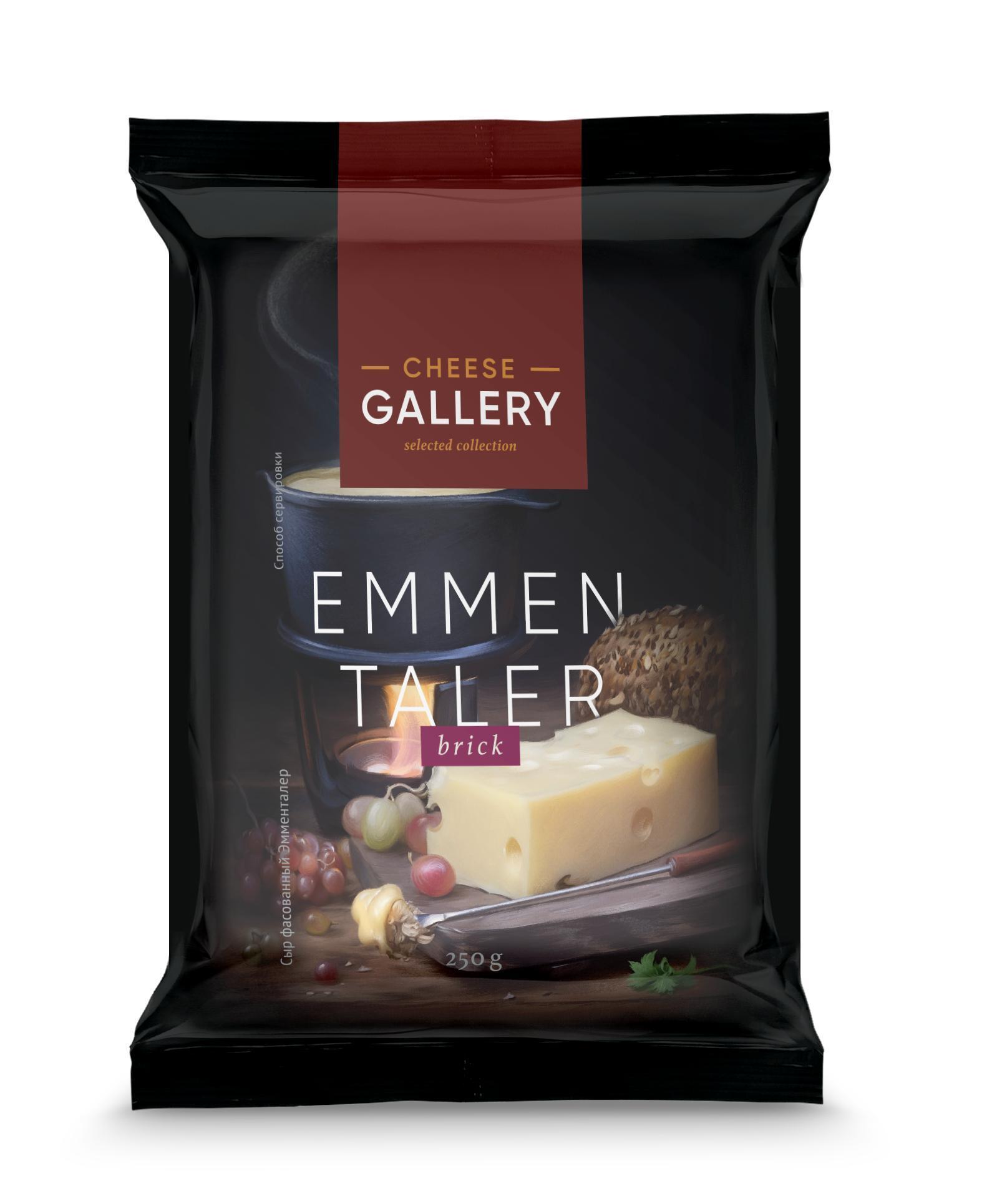 Сыр Cheese Gallery Emmentaler полутвёрдый 45%