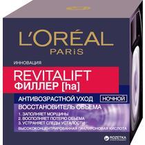 Крем для лица L'Oreal Paris Revitalift Филлер Ночной антивозрастной крем против морщин