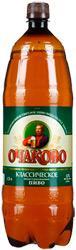 Пиво Очаково Классическое 5% 1,5 л.