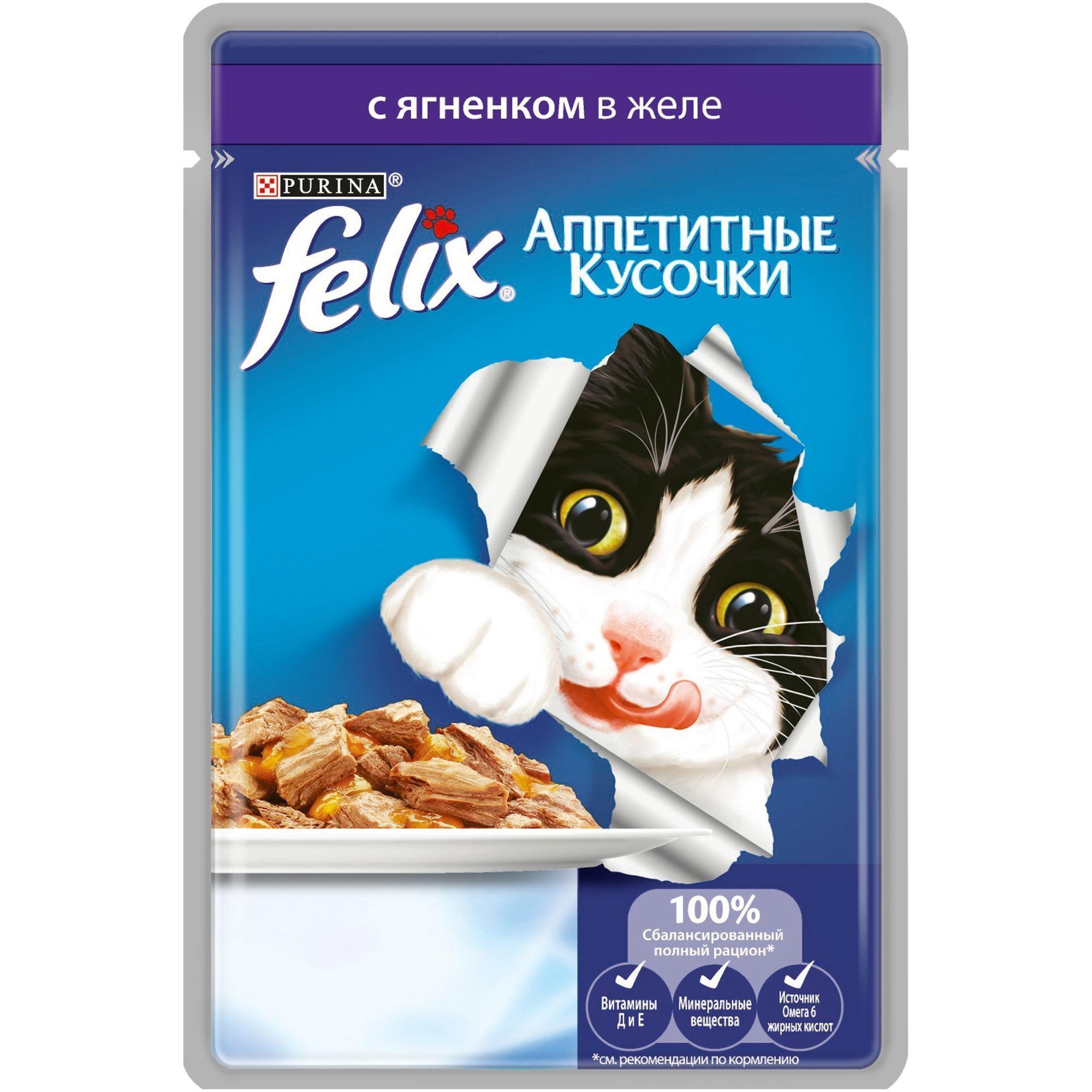 Корм влажный для кошек ягненок Felix 85 гр. Дой-пак