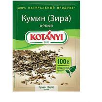 Кумин Kotanyi целый