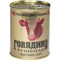 Мясные консервы Калинковичский мясокомбинат Говядина тушеная высший сорт
