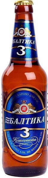 Пиво Балтика №3 4,8% Стекло 0,45 л.