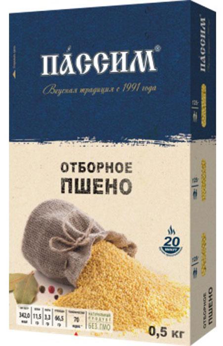 Крупа Пассим Пшено отборное