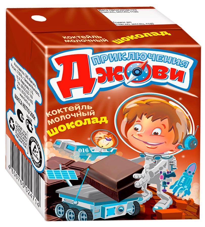 Молочный коктейль Приключения Джови Шоколадный 1,5%