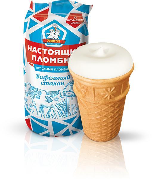 Мороженое Настоящий пломбир ванильный в стаканчике