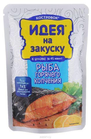 Рассол Костровок Идея на закуску Рыба горячего копчения