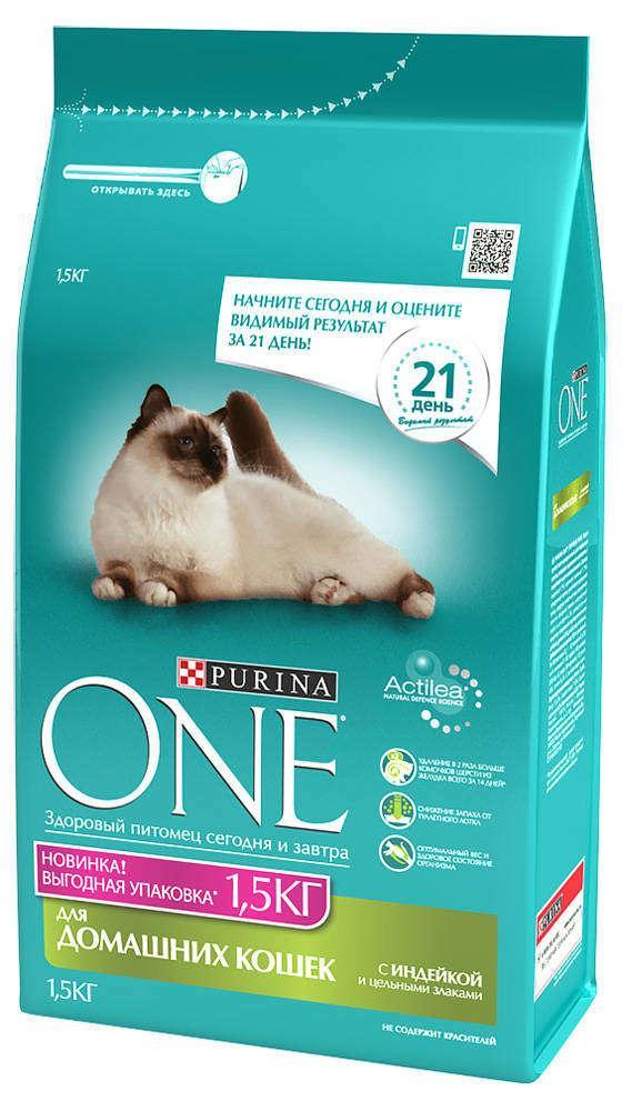 Корм Purina ONE для домашних кошек с индейкой и цельными злаками 1,5кг