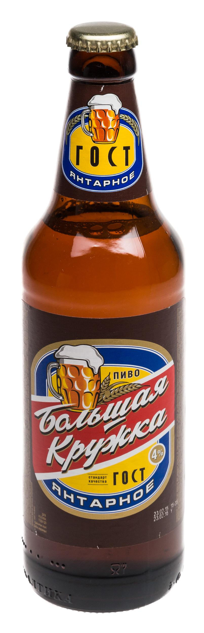 Пиво янтарное 4%, Большая Кружка, 500 мл., Стекло