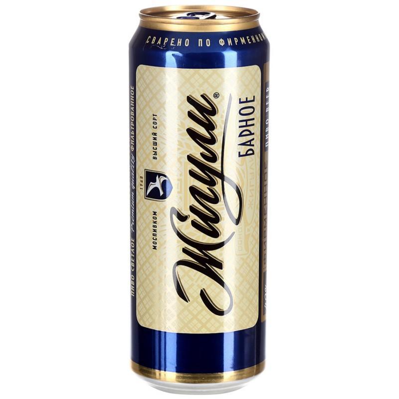 Пиво светлое Жигули Барное 4,9%