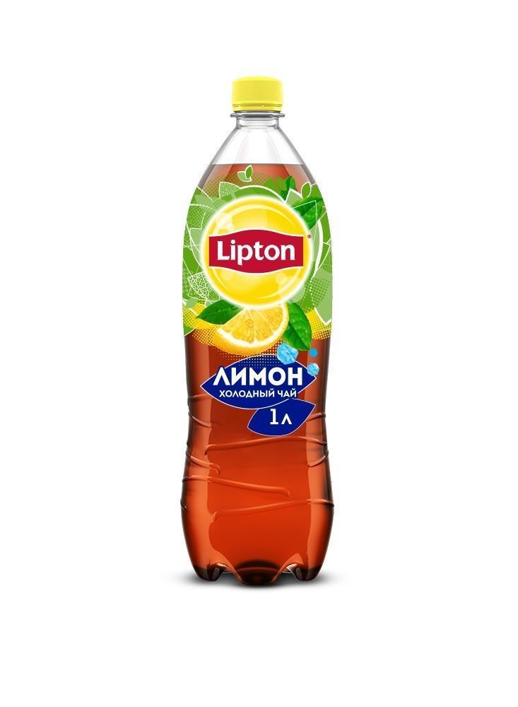 Холодный чай Lipton черный лимон