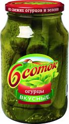 Огурцы 6 соток Вкусные