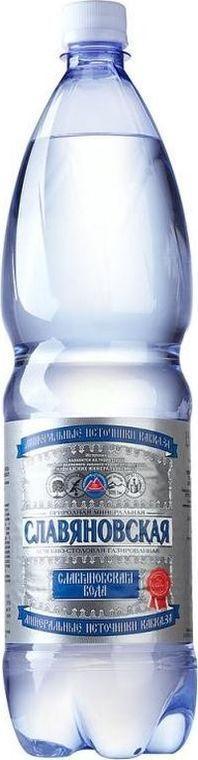 Вода минеральная Славяновская газированная