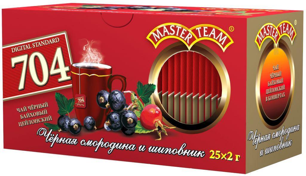Чай Master Team Улыбнись жизни клубника и черная смородина в пакетиках
