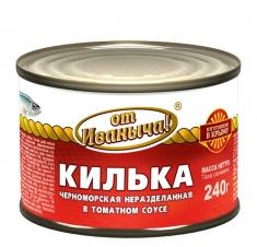 Килька от Иваныча черноморская обжаренная в томатном соусе