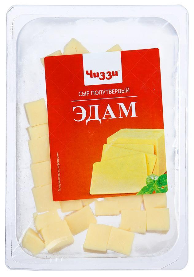 Сыр Чиззи Эдам полутвердый кубики