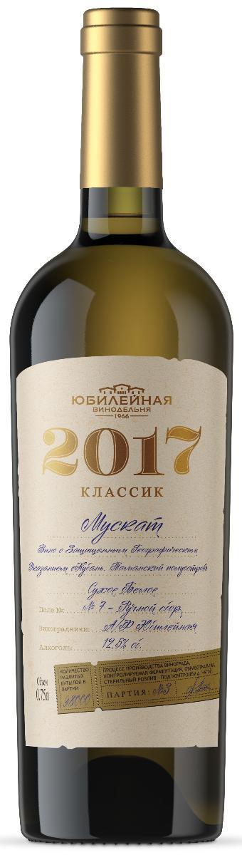 Вино Мускат Классик, Россия
