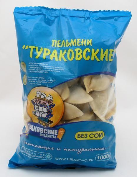 Пелемени Тураковские