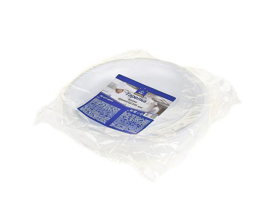 Тарелка Horeca Select белая 205мм, 50шт