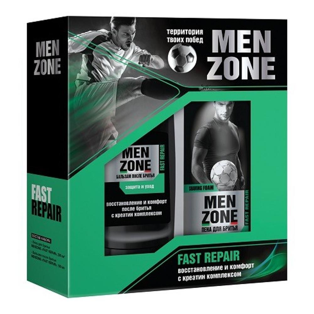 Подарочный набор Menzone Fast Repair Гель для бритья+ Бальзам после бритья