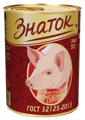 Свинина Знаток Тушеная высший сорт