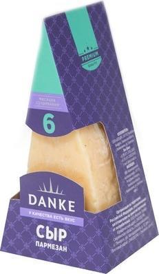 Сыр твердый Danke пармезан 6 месяцев созревания 40%