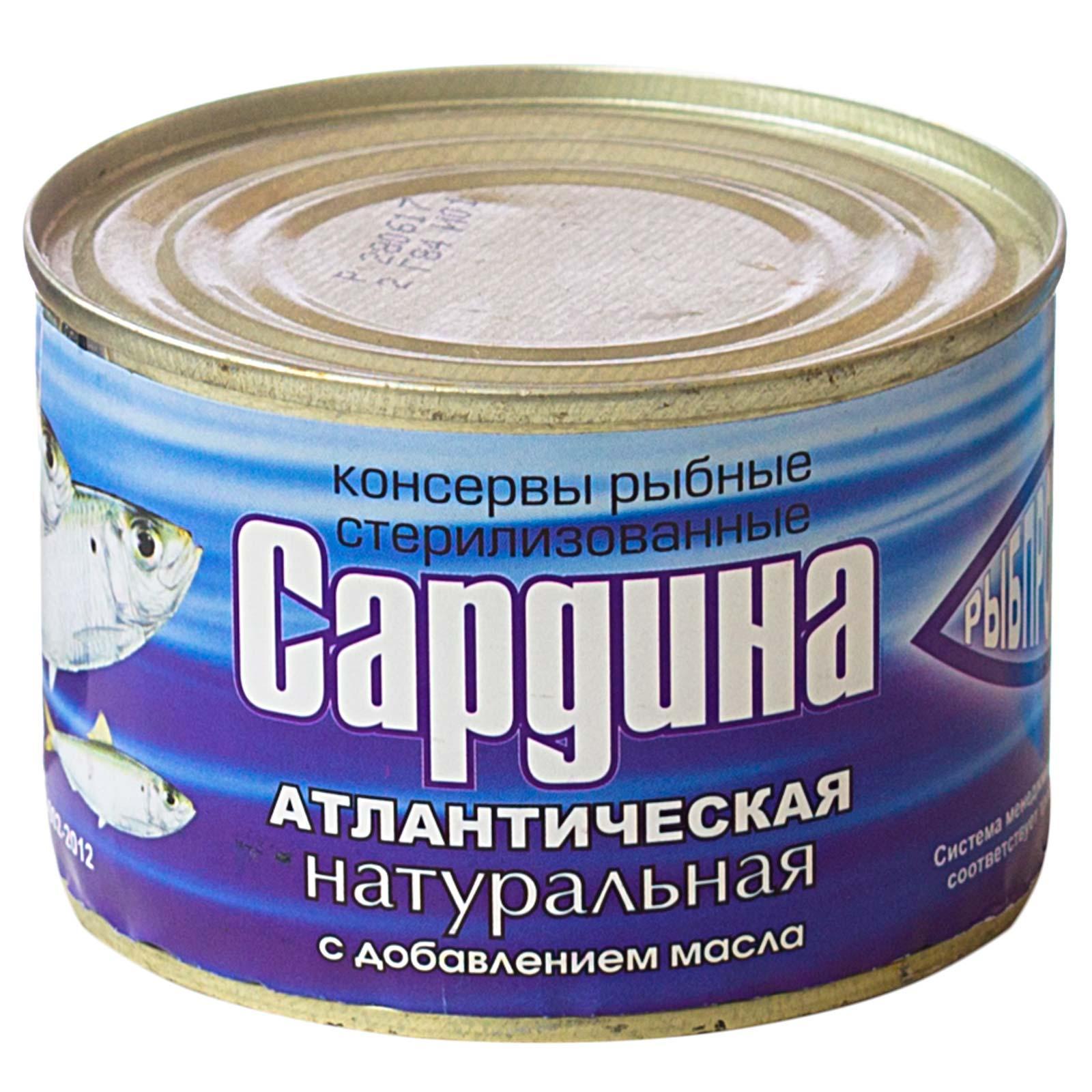 Сардина Русский рыбный мир Атлантическая натуральная с добавлением масла