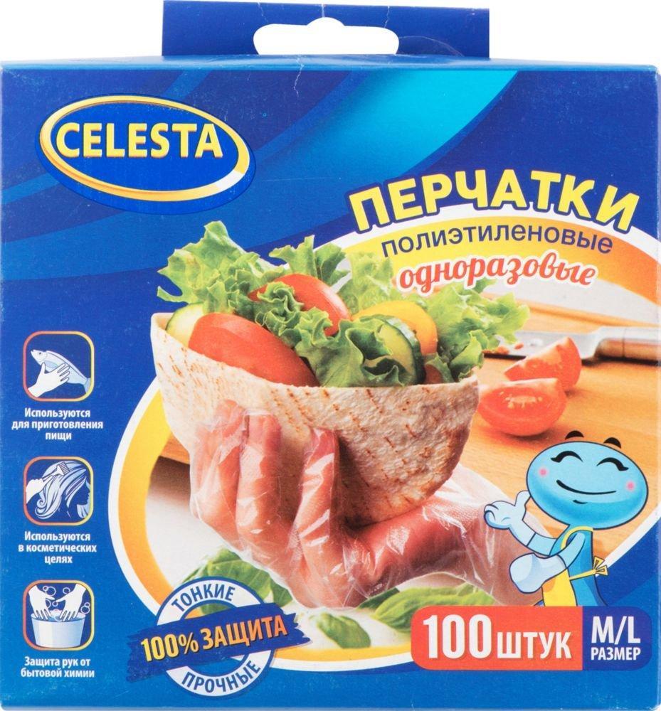 Перчатки хозяйственные Celesta Полиэтиленовые 100шт