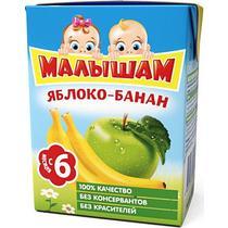 Нектар Малышам Яблоко банан С 6 месяцев