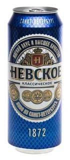 Пиво Невское Классическое светлое 4,7%