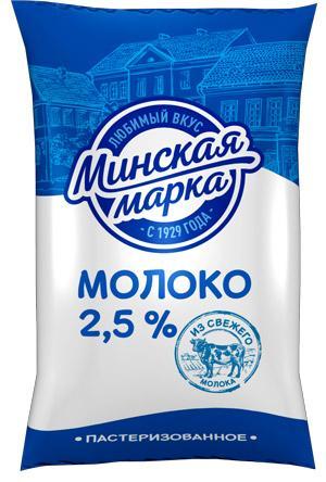 Молоко Минская марка Питьевое пастеризованное 2,5%, 1л