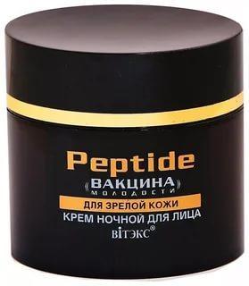 Крем для лица Vitex Peptide Вакцина молодости ночной для зрелой кожи