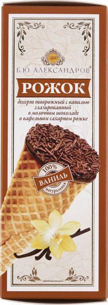 Рожок творожный Б.Ю. АЛЕКСАНДРОВ с ванилью в молочном шоколаде 60г