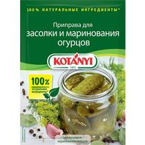 Приправа Kotanyi для засолки и маринования огурцов 25 г
