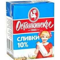 Сливки Останкинское Стерилизованные 10%