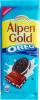 Шоколад Alpen Gold Молочный с Oreo