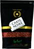 Кофе Carte Noire Original 150 г.