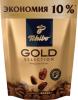 Кофе Tchibo Gold Selection 75 г.