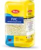 Рис длиннозерный обработанный, Увелка, 800 гр., флоу-пак