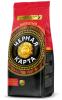 Кофе Черная Карта молотый натуральный